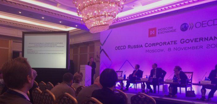 Выступление Михаила Кузнецова на заседании круглого стола ОЭСР по корпоративному управлению