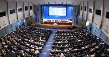 Положение об общих собраниях акционеров Банка России
