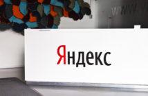 Корпоративное управление Яндекс